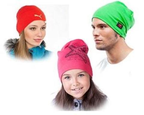Купить спортивные шапки