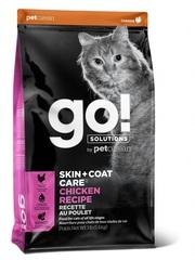 Корм для котят и кошек, GO! Natural holistic, SKIN + COAT Chicken Recipe for Cats, с цельной курицей, фруктами и овощами