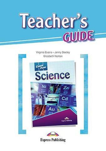 Science (Teacher's Guide) - методическое пособие для учителя