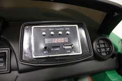 MERCEDES-BENZ-AMG-GTR-HL289 4WD Электромобиль детский avtoforbaby-spb