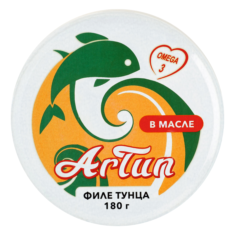 Тунец ARTUN консервированный филе в масле 180 г