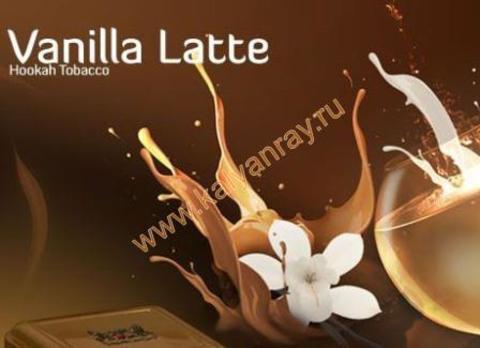 Argelini Vanilla Latte