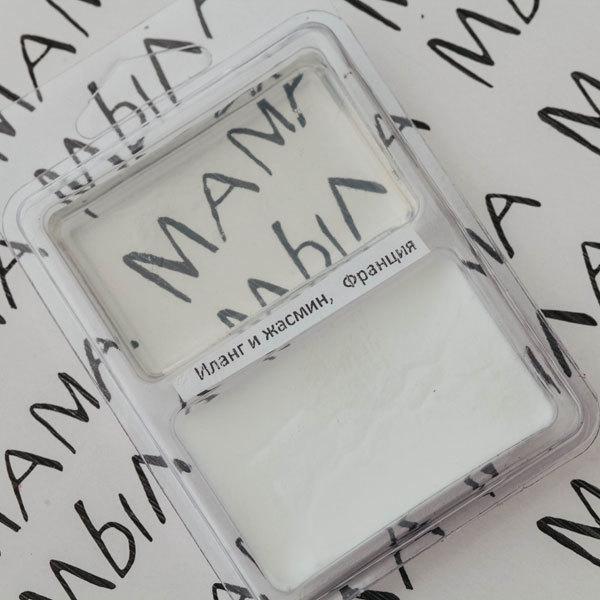 Жидкий ароматизатор для мыла Иланг и жасмин 10 мл