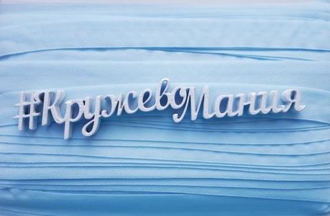 Трикотажная бейка, голубой, 15 мм