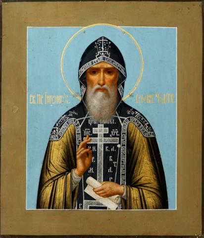 Икона святой Иосиф Волоцкий на дереве на левкасе мастерская Иконный Дом