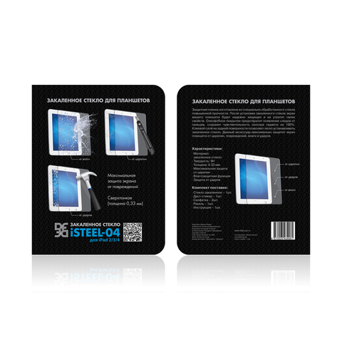Защитное стекло для iPad 2/3/4 купить в Перми