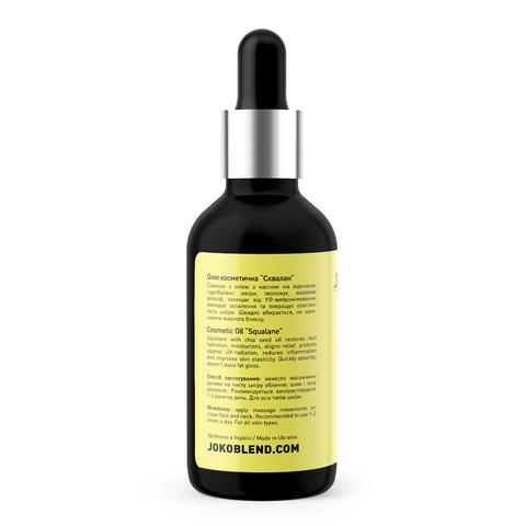 Масло косметическое Squalane Chia Oil Joko Blend 30 мл (3)