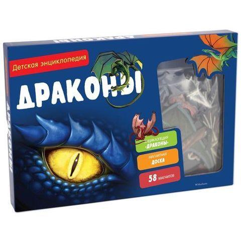 Драконы. Детская энциклопедия (в коробке) 978-5-389-15871-9