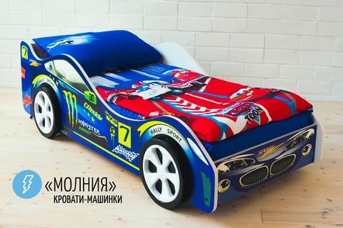 Кровать машина Молния Маквин