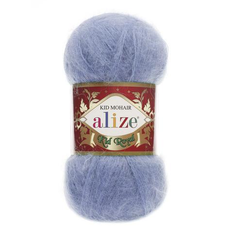 Пряжа Alize Kid royal голубой 40