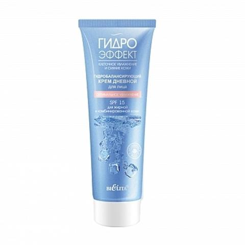 Белита Гидроэффект Гидробалансирующий крем дневной для лица оптимальное увлажнение для жирной и комбинированной кожи SPF 15 50мл
