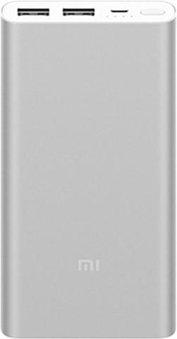 Аккумулятор Xiaomi Mi Power Bank 2s 10000 (серебристый)