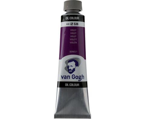 Масляная краска Van Gogh, туба 40мл