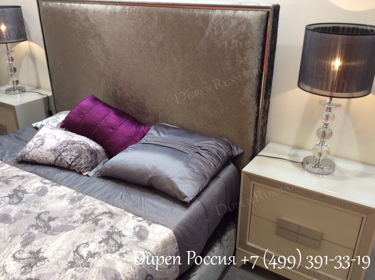 Спальня Dupen (Дюпен) 884 AGATHA