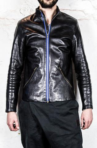 Кожаная куртка «ALAM»