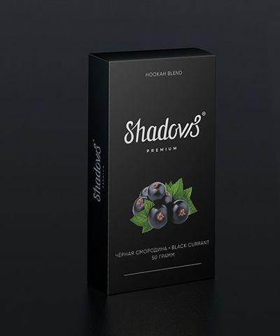 Бестабачная смесь Shadows - Черная Смородина