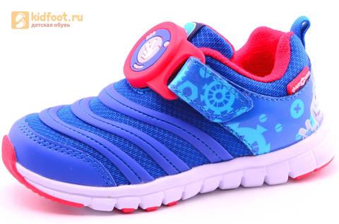 Светящиеся кроссовки для мальчиков Фиксики на липучках, цвет Синий, мигает пряжка на липучке, 5916D. Изображение 1 из 18.