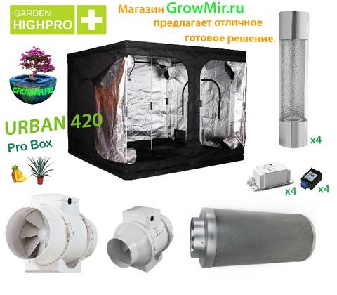 Гроутент в сборе,URBAN420 Pro Box BASIC 240, growmir.ru, growmir, гроумир, гровмир, интернет магазин, Интернет магазин оборудования для гроубоксов, выращивание растений дома,гроубокс