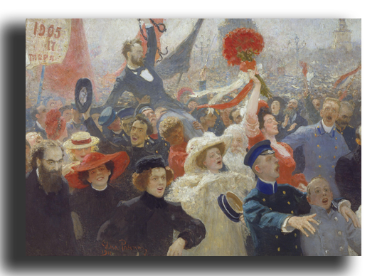 """Илья Репин Репродукция """"Репин - Манифест 17 октября 1905 года"""" Х113.png"""