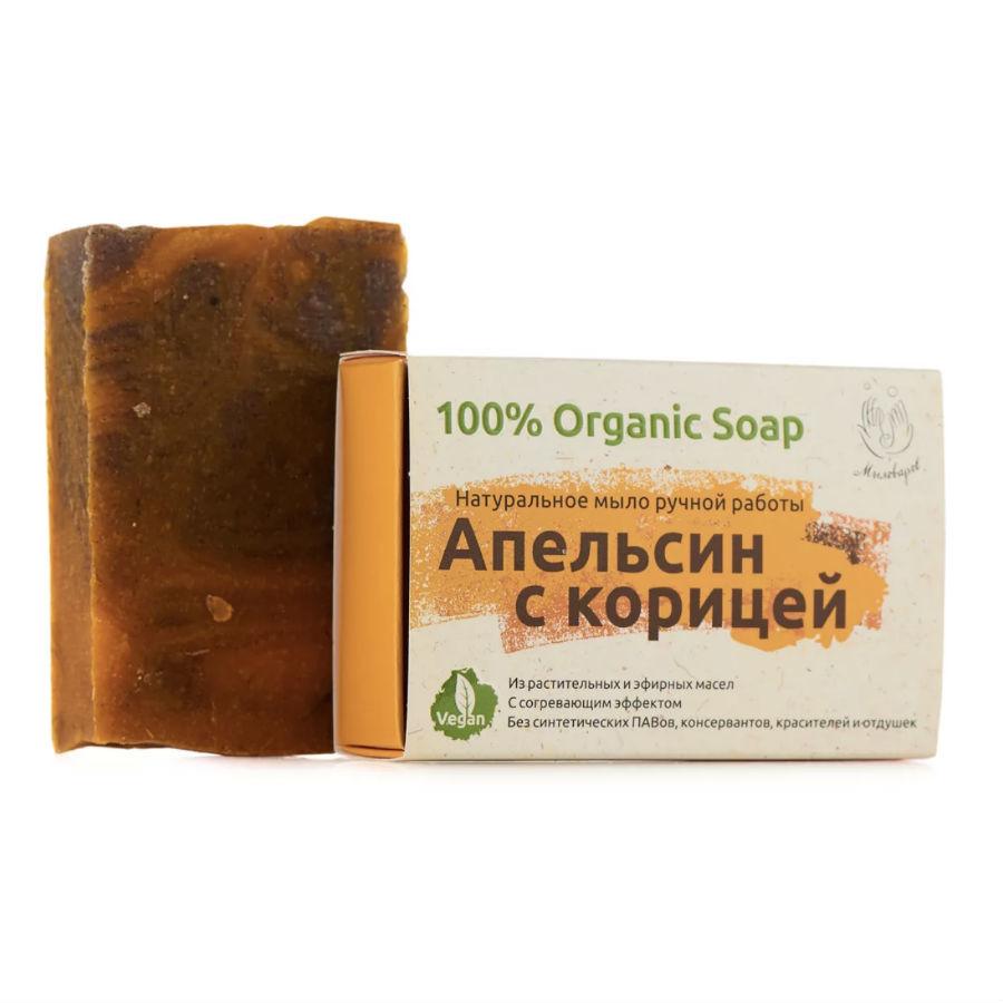 Уход за телом Натуральное мыло Апельсин с корицей naturalnoe-mylo-apelsin-s-koritsey.jpg