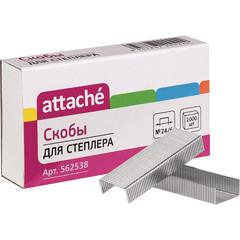 Скобы для степлера №24/6 Attache оцинкованные (1000 штук в упаковке)