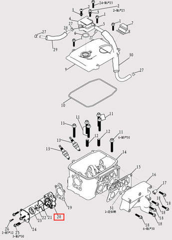 Корпус масляного насоса Φ29*10.0 для лодочного мотора F9.8 Sea-PRO (9-20)