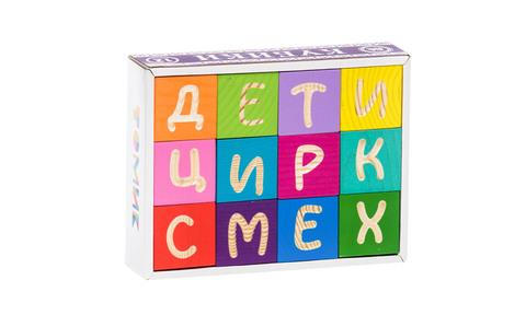Кубики с буквами 12 шт.