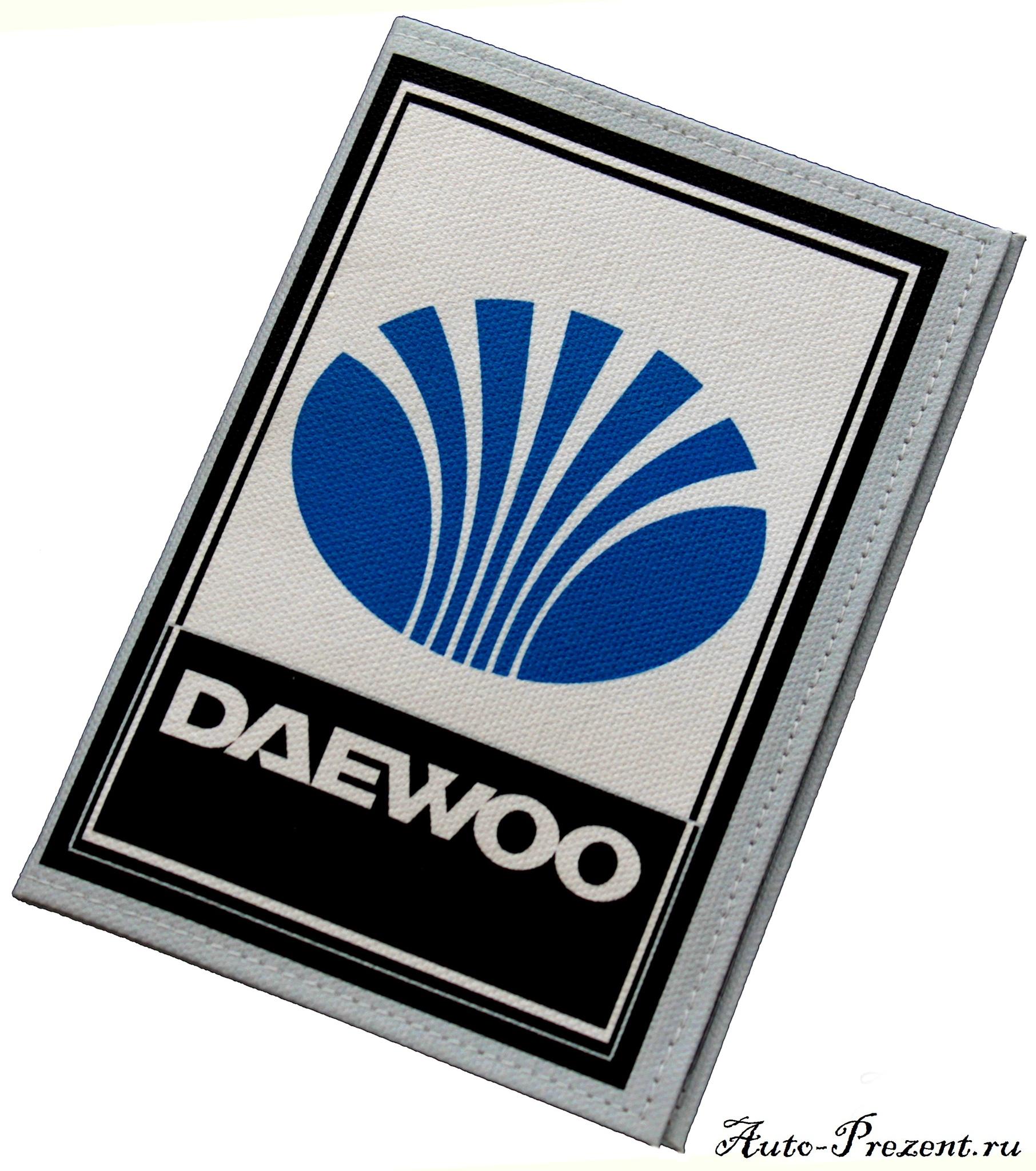 Обложка для автодокументов с логотипом DAEWOO