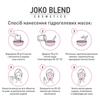 Маска гидрогелевая Cornflower Glow Joko Blend 20 г (3)