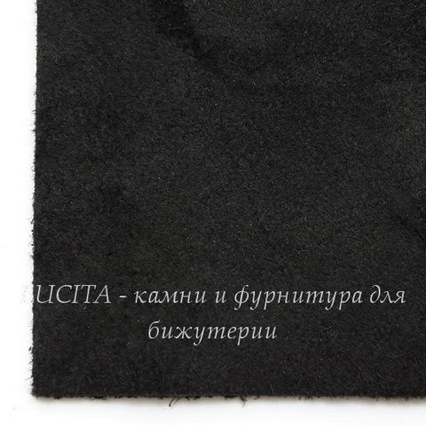 Замша натуральная, черная, лист 21х15 см