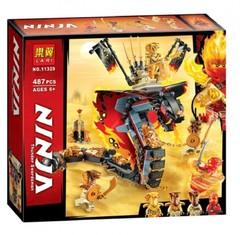 Конструктор Ниндзяго Lari 11329 Огненный кинжал 487д