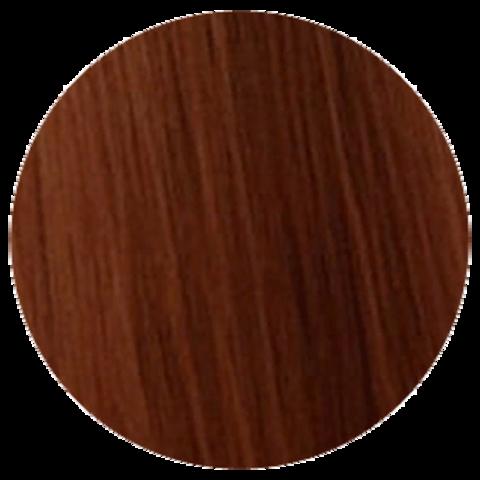 Goldwell Topchic 7KV (медно-фиолетовый) - Cтойкая крем краска