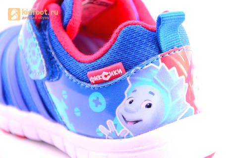 Светящиеся кроссовки для мальчиков Фиксики на липучках, цвет Синий, мигает пряжка на липучке, 5916D. Изображение 16 из 18.