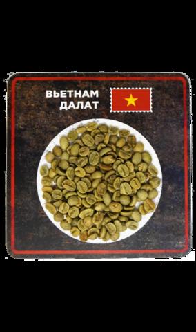 Зеленый кофе Вьетнам Далат