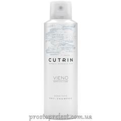 Cutrin Vieno Sensitive Dry Shampoo - Сухой шампунь для тонких волос