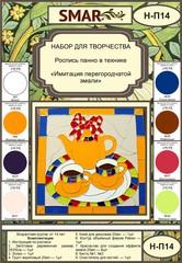 Набор для росписи панно №14