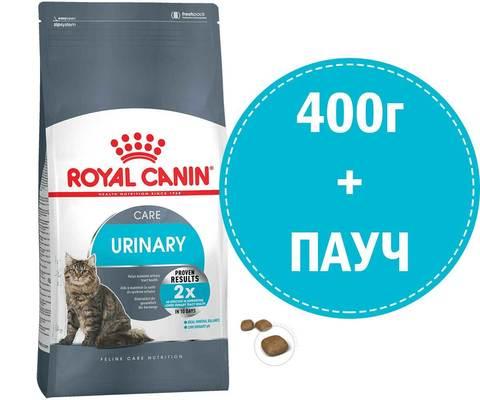ПРОМО!Royal Canin Urinary Care сухой корм для кошек профилактика МКБ 400 г+пауч