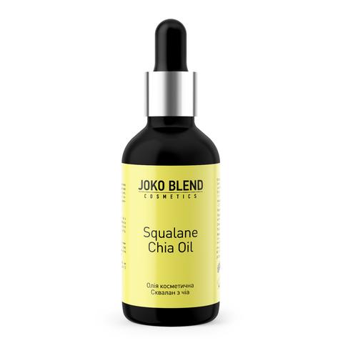 Масло косметическое Squalane Chia Oil Joko Blend 30 мл (1)