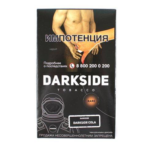 Табак для кальяна Dark Side Rare 100 гр Darkside Cola