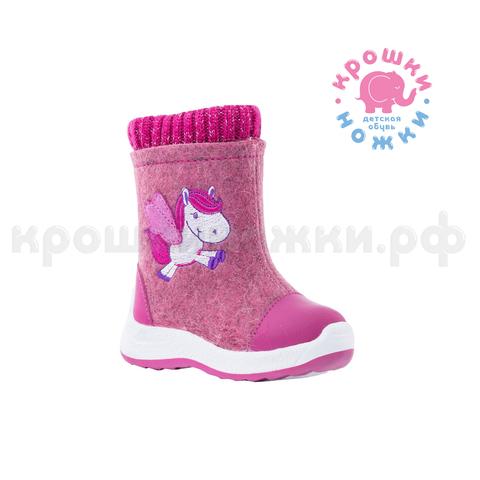 Валенки, розовые лошадки, Котофей