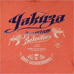 Свитшот розовый Yakuza Premium 2243