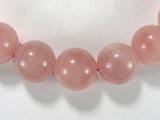 Бусина из кварца розового (Мадагаскар), шар гладкий 10мм