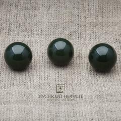 Шарик 15мм. Тёмно-зелёный нефрит (класс модэ).