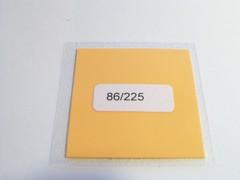 Термопрокладка86/225 1.5мм 50х50 мм