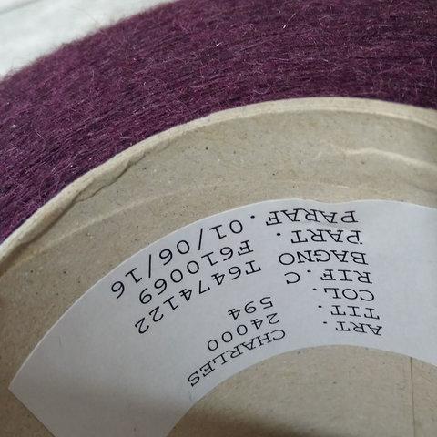 Альпака, меринос, па LANIFICIO DELL'OLIVO CHARLES фиолетовый