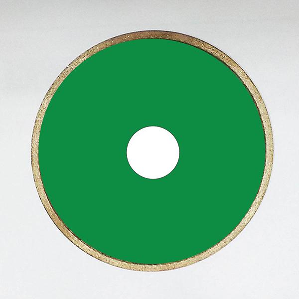 Отрезные диски Отрезной диск сплошной. 150х0,8х5х32 Отрезной_диск_150.jpg