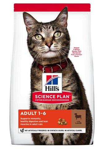 Hill's сухой корм для кошек (ягненок) 300г