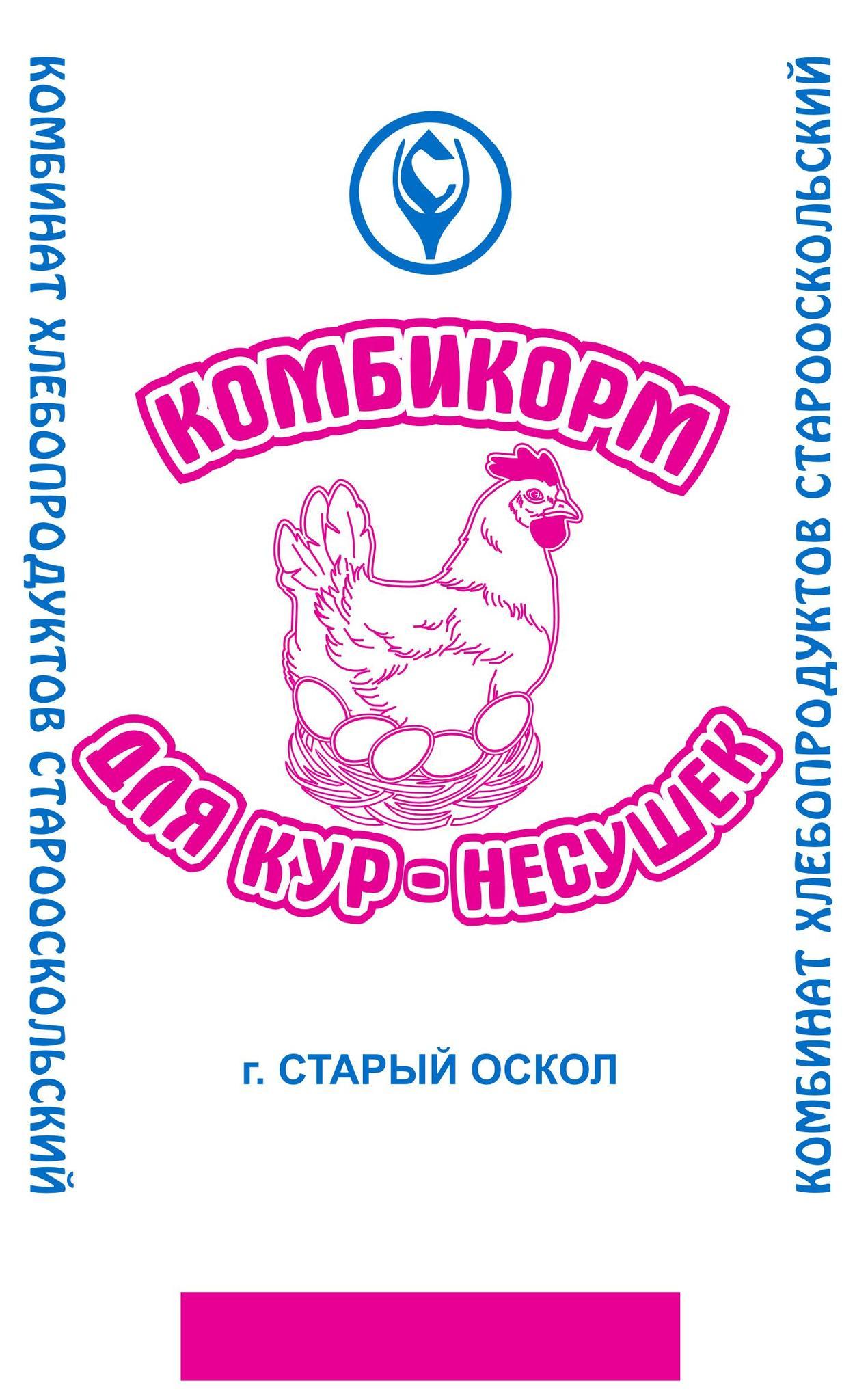 Комбикорм для кур-несушек (г.Старый Оскол)