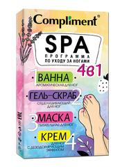 Сompliment саше SPA-программа по уходу за ногами (ванна, гель-скраб, маска, крем)