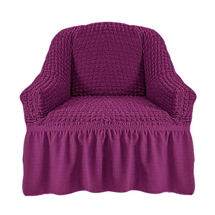 Чехол на кресло, фиолетовый